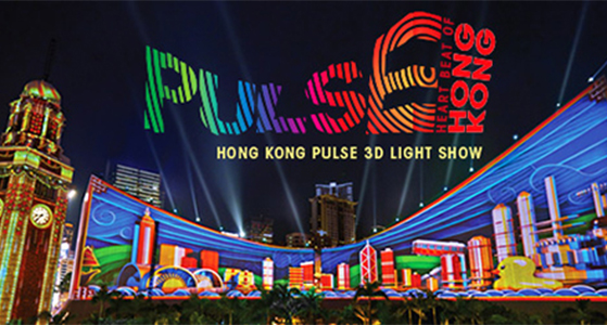 FET_Jul_Juleshopping_Julebyer_Hong Kong Jul