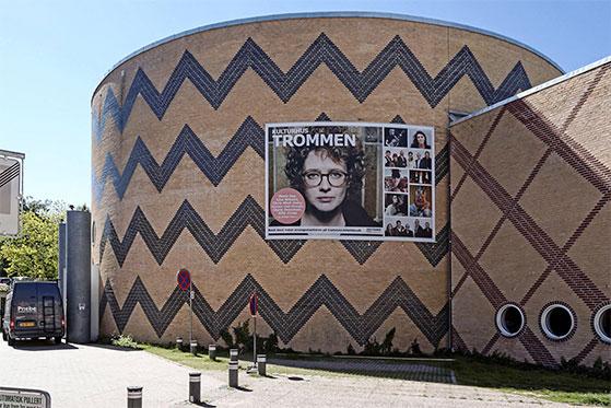 FET_Hørsholm_Trommen-ude